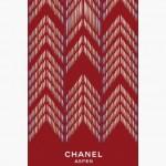 Chanel em Aspen
