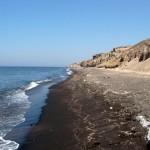 Passeios - Baxedes Beach