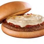 McDonald's apresenta o Cheeseburger Polenguinho