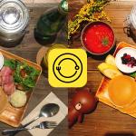 Aplicativo para quem adora fotografar comida
