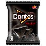 Doritos celebra o Dia das Bruxas com uma edição macabra