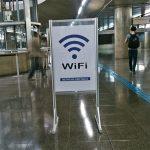 Metrô terá 40 estações com wifi gratuito a partir de 5 de fevereiro