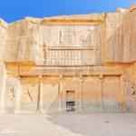 shutterstock_220731985-Persepolis