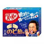 Novo sabor do KitKat no Japão vira notícia