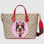 Gucci-Pink-Bosco-Patch-GG-Supreme-Tote-Bag