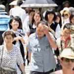 Onda de calor deixa 80 mortos e lota hospitais no Japão