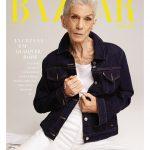Harper's Bazaar assina seu primeiro curso de moda em parceria com a Belas Artes