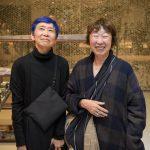 Emi e Mari Hirata