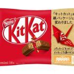 No Japão, Kit Kat substitui embalagem de plástico por papel que vira origami
