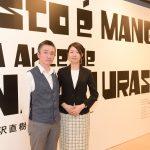 Kaitaro Kiuchi e Satomi Maeda
