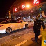 Wuhan encerra isolamento social depois de 76 dias
