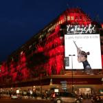 Galeries Lafayette Haussmann reabre em Paris com medidas de segurança