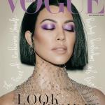 Após 13 anos Kourtney Kardashian sai de reality show
