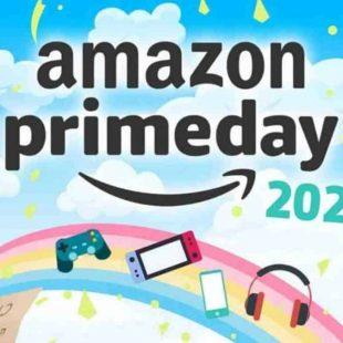 Amazon Prime Day: evento de promoção ganha data no Brasil
