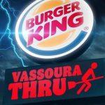 Burger King dá Whopper grátis para quem for até o drive-thru de vassoura neste Halloween