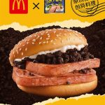 McDonald's lança sanduíche de carne de porco com bolacha Oreo na China